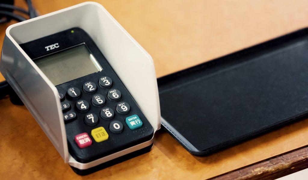 クレジットカード決済画像