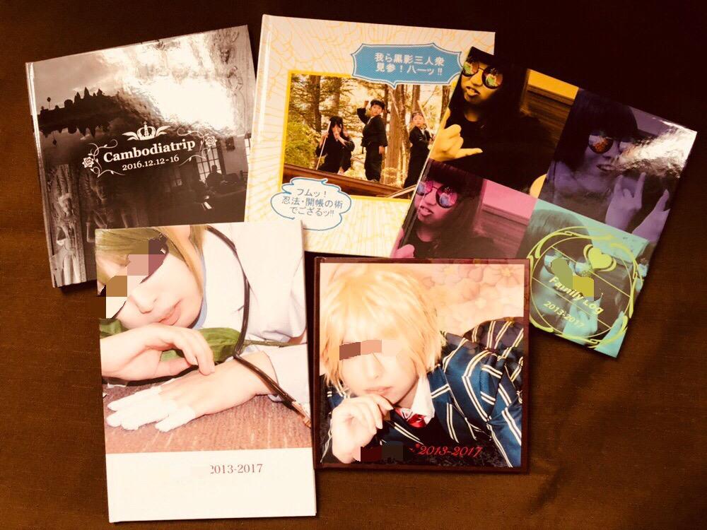家族のフォトブック5冊