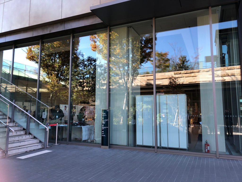 iTSCOM STUDIO & HALL 二子玉川ライズ