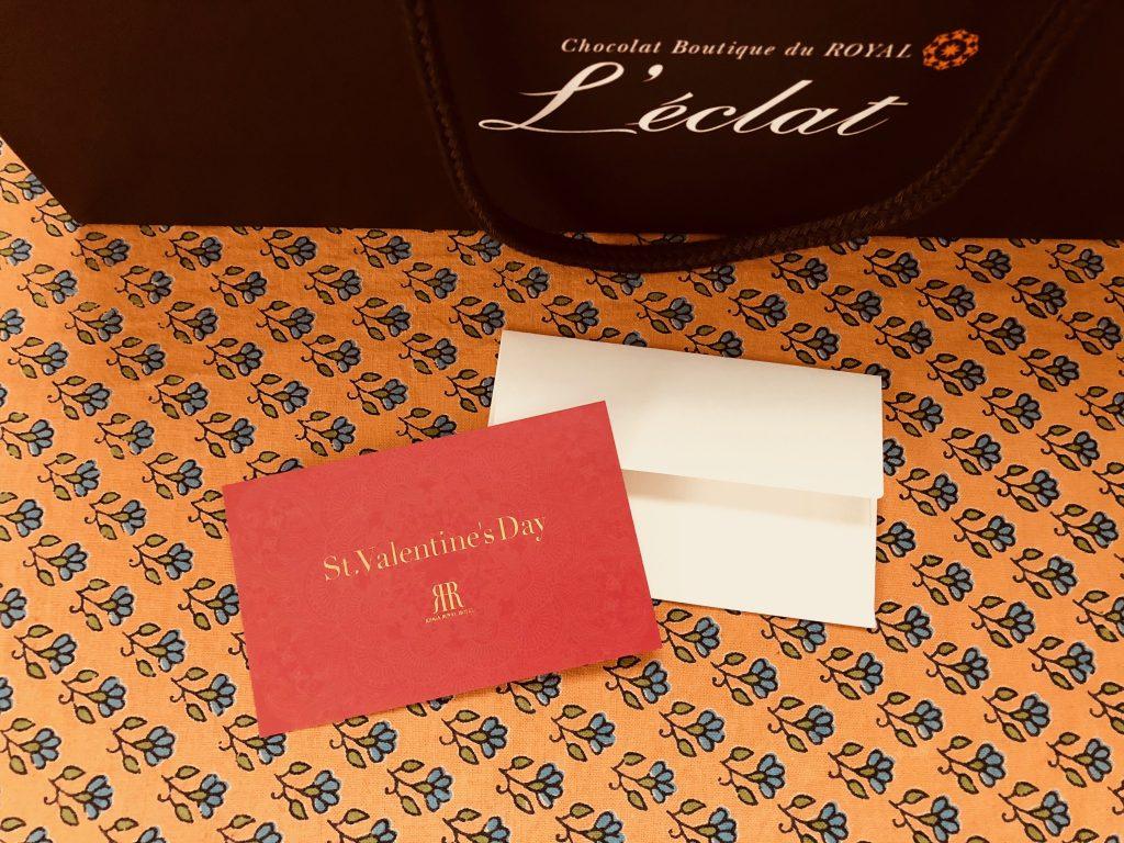 ショコラブティックレクラ付属カード表面
