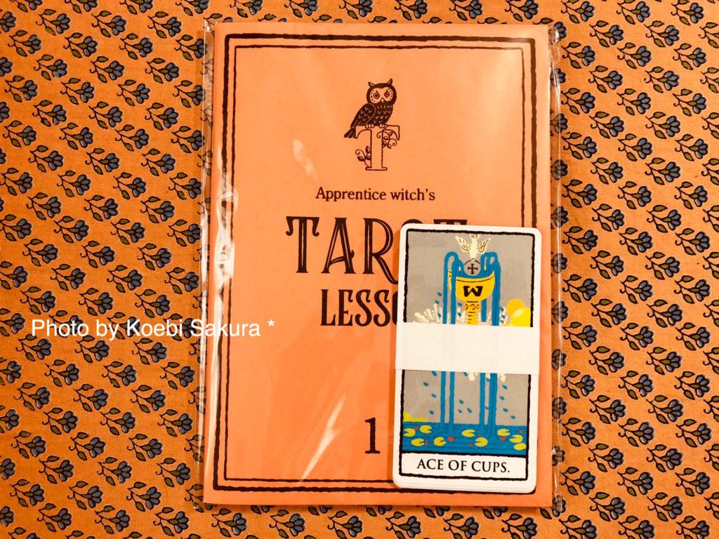 フェリシモ「タロットカードレッスン」お届け内容(テキスト・カード)